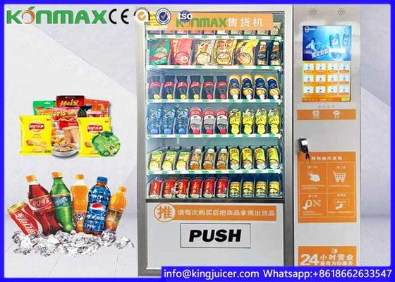 15.6 Inches Screen QR Payment Combo Snack Machine For Subway