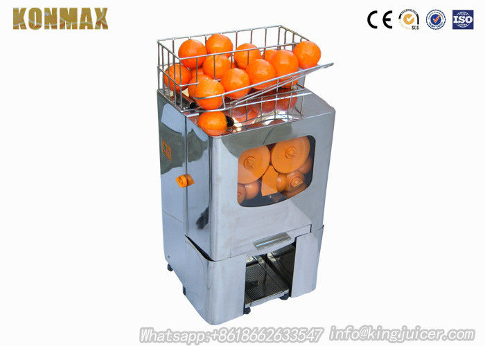 120w Desk Type Electric Citrus Juicer Low Noise For Hotels