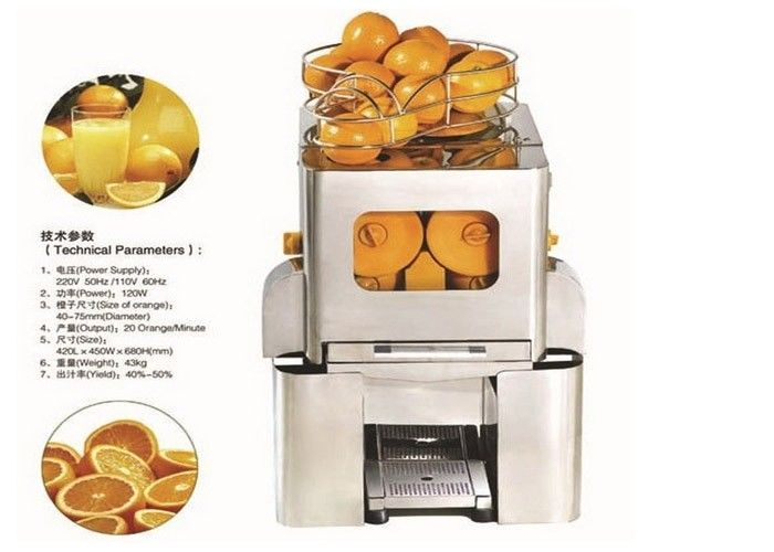 Durable Seamless Centrifugal Fruit Juice Making Machine For