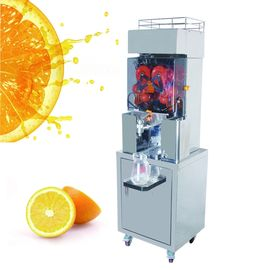 370W CE Stainless Steel Automatic Orange Juicer Machine For coffee house 450 x 450 x 600mm