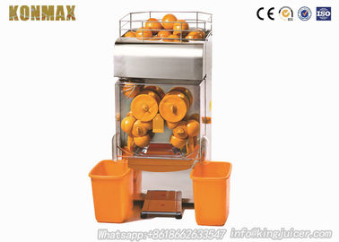 Commercial Automatic Electric Orange Lemon Juice Maker / Heavy Duty Juice Squeezer Machines