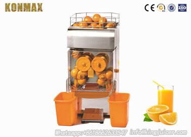 China 120W Automatic Zumex Orange Juicer / Commercial Fruit Juicer Machines For Fresh Juice factory