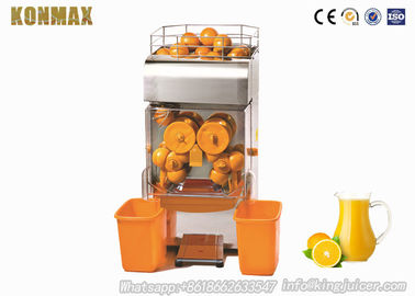 Professional Stainless steel Orange Juicer Machine Auto Citrus Commercial For Hotels