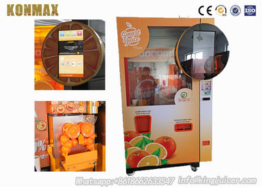 Airport / Subway Station Freshly Squeezed Orange Juice Vending Machine With Glass Window