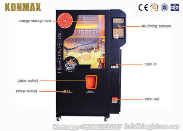 Saudi Arabia fresh orange juice vending machine With Ozone sterilization system