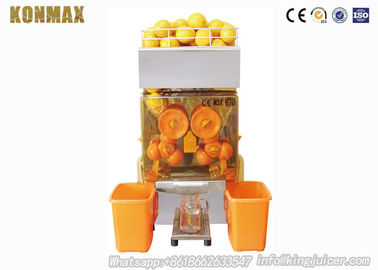 China 370W FUll Automatic Commercial Orange Juicer Machine for Bar or Hotel , CE / RoHs Approved factory