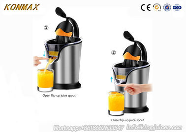 Compact 85W Electric Orange Juicer With Soft Grip Handle And Anti - Drip