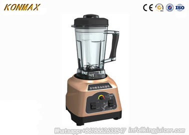 Multifunction Intelligent Commercial Juice Blender Commercial Blenders For Smoothies