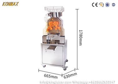 China Self Serivce Orange Juicer Machine For Supermarket With Inmetro Certificate factory