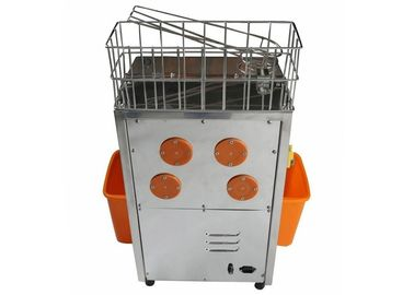China Electric Automatic Commercial Orange Juicer machine Squeezer Centrifugal Juicing Machine For Store distributor