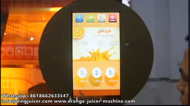 Outdoor Automated Fresh Orange Juice Vending Machine With Smart Change System