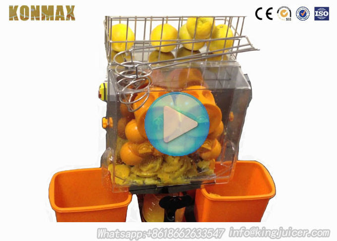 Professional Vending Industrial Orange Juice Extractor 304 Staninless Steel