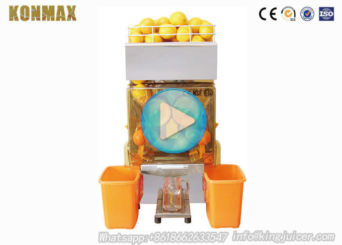 CE Electric Commercial Automatic Orange Juicer Machine for Drink Shop 4